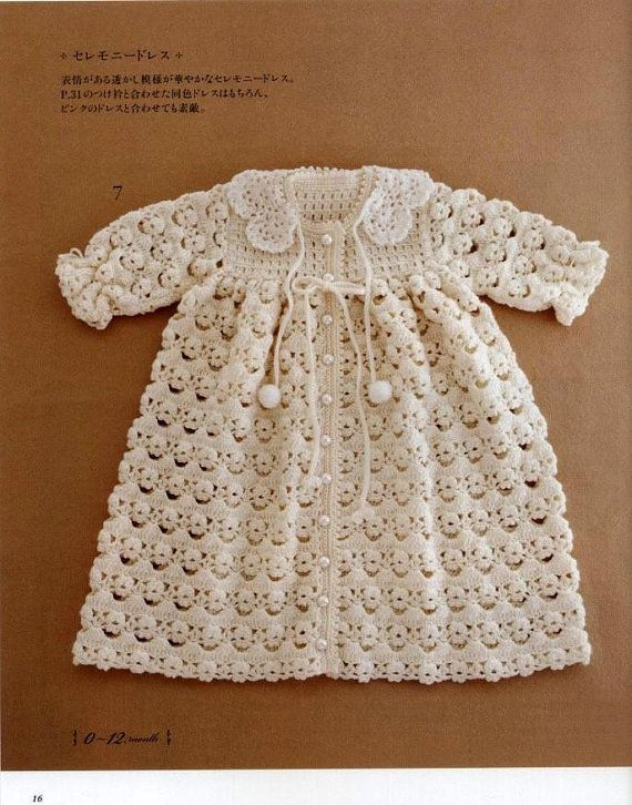 Japanese Crochet Baby Dress Pattern : Baby crochet - baby crochet pattern - japanese craft ebook ...