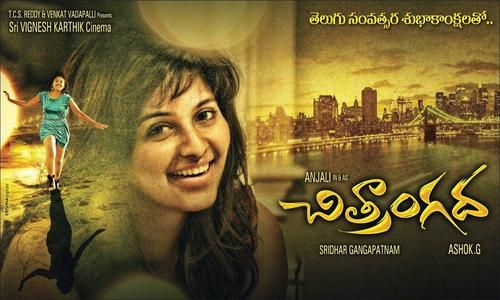 Telugu Cinema Reviews - NetTV4U  Chitrangada Movie Review, Read more: http://www.nettv4u.com/movie-review/telugu  #telugucinemareviews #nettv4u