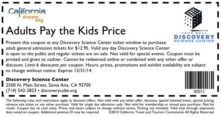 Discount coupons arizona science center