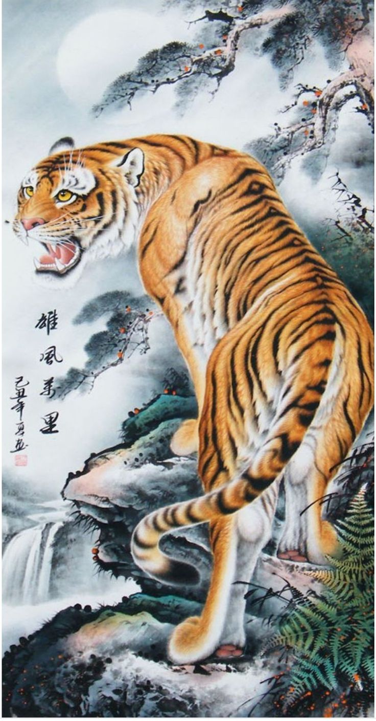 A famous chinese painting of tiger tiger painting tiger