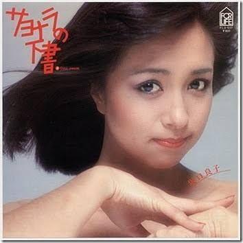坂口良子画像 懐かしのアイドル画像大全集