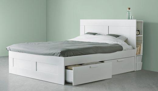 Ikea Kopfteile Fur Betten Wie Z B Brimnes Kopfteil Mit Ablage