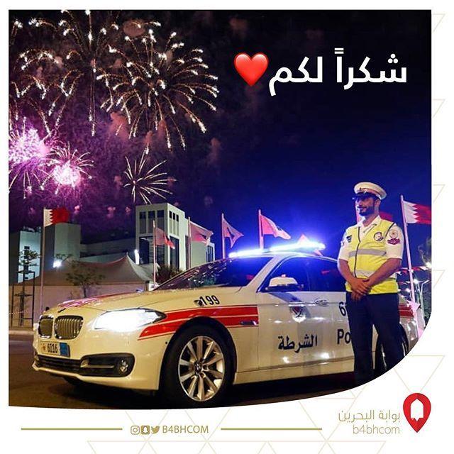 جهود كبيرة يقوم بها رجال الأمن في تنظيم الحركة المرورية عند مهرجانات وفعاليات اليوم الوطني من القلب نقول لكم شكرا Moi Bahrain Movies Poster Movie Posters