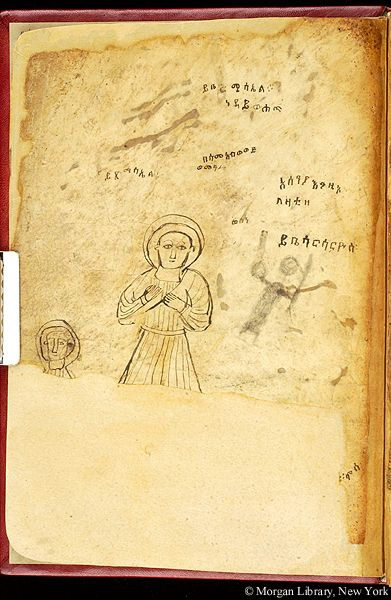 Zir Ganela Gospels, MS M.828 fol. iiv - Images from Medieval and Renaissance Manuscripts - The Morgan Library & Museum