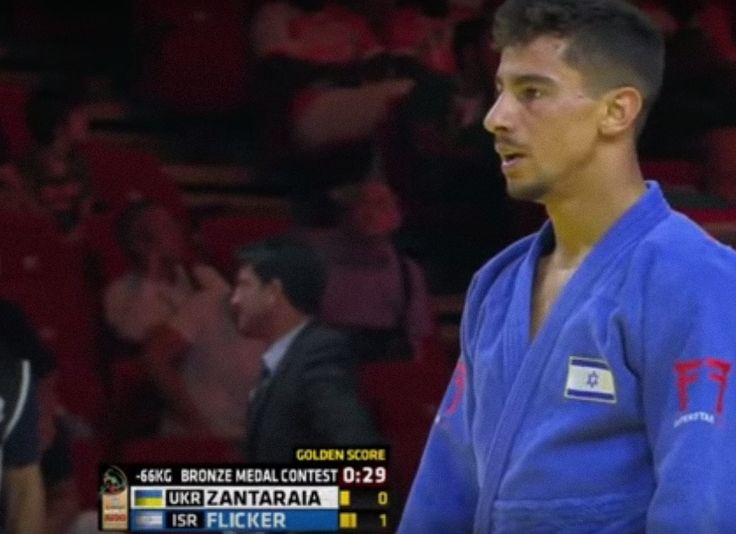 Israel's Tal Flicker takes home bronze medal at World Judo Championships - JNS.org