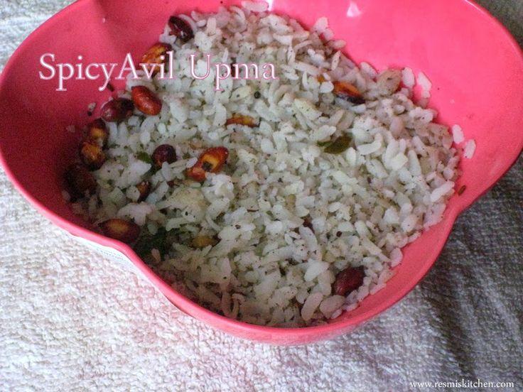 Resmi's kitchen: SPICY AVIL UPMA
