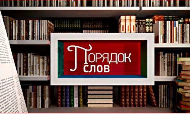 Самые свежие, самые интересные, самые редкие и самые популярные книги в…