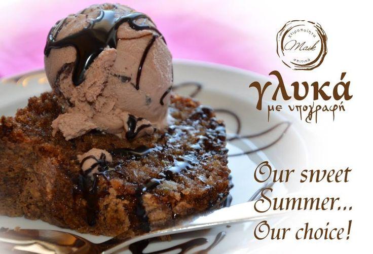 Καρυδόπιτα με κολοκύθι και παγωτό σοκολάτα