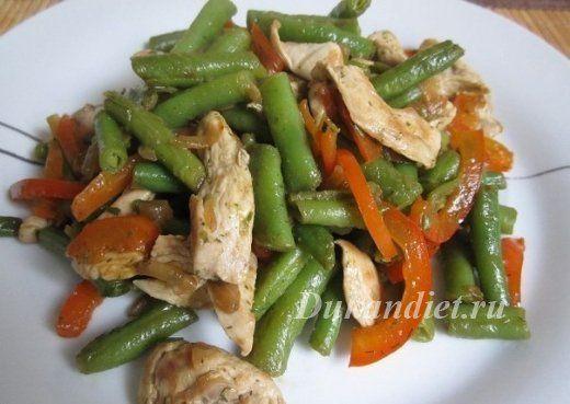 Теплый салат с курицей, перцем и стручковой фасолью | Диета Дюкана