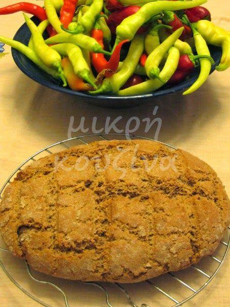 μικρή κουζίνα: Ψωμί με αλεύρι ζέας και μαγιά