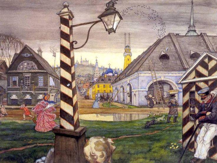 Mstislav Dobuzhinsky (Мстислав Добужинский), The Provinces in the 1830s, 1908