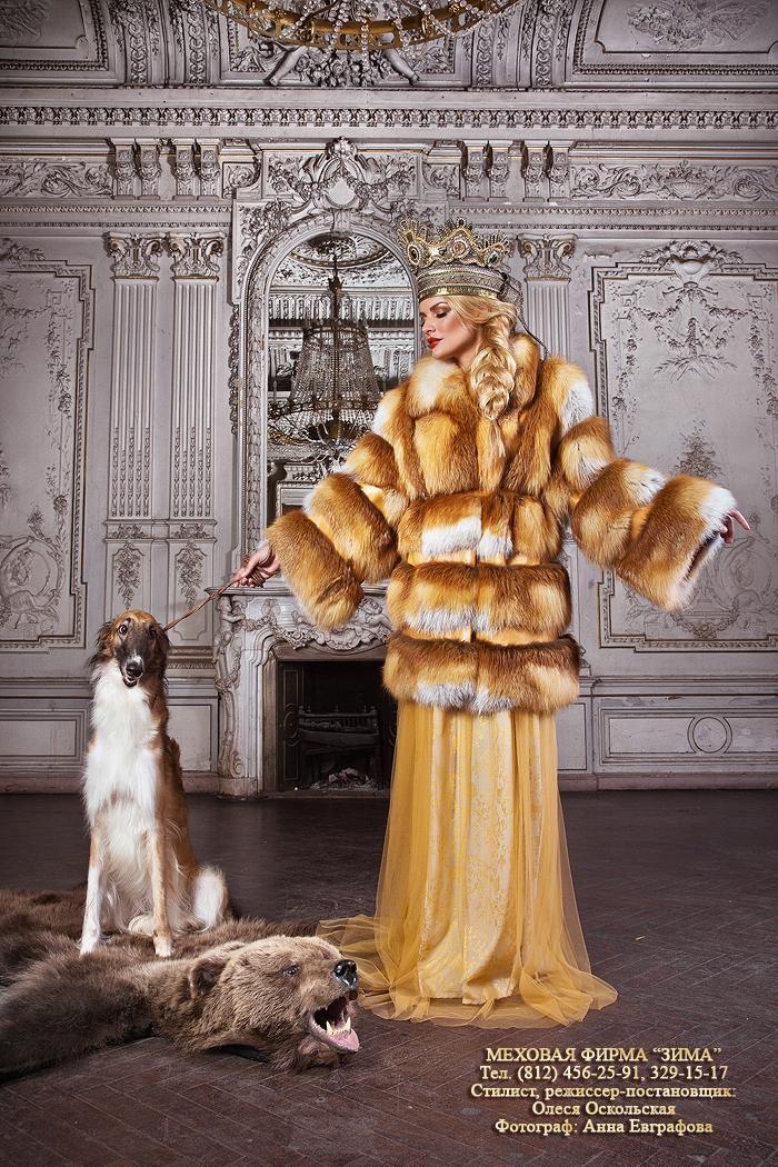 Модный Дом ЗИМА - furs Имиджевая фотосессия меховой коллекции Модного Дома Зима для DnN St. Petersburg Fashion Week. Стиль, режиссер: Олеся Оскольская