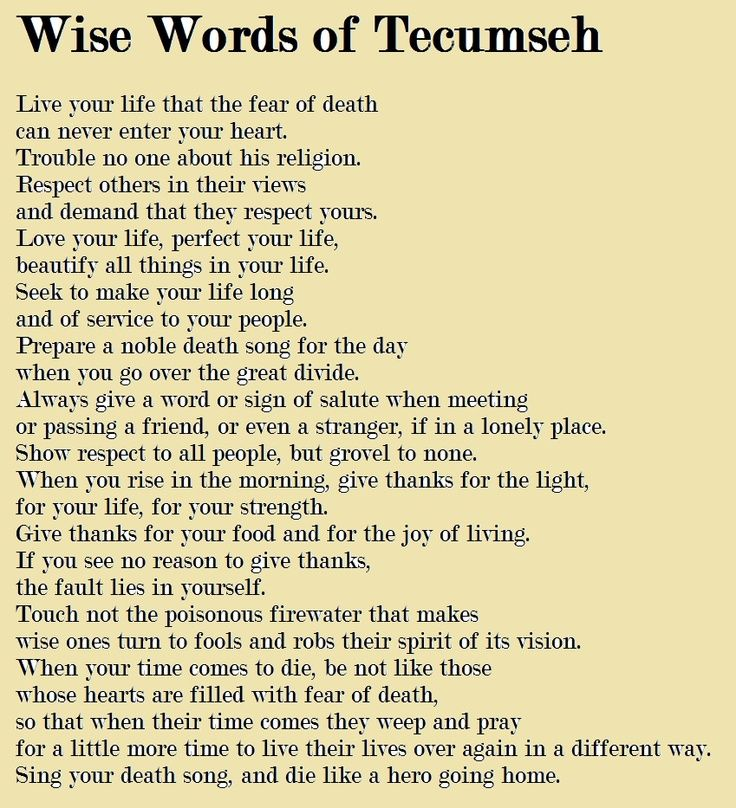 Image result for the poem in act of valor