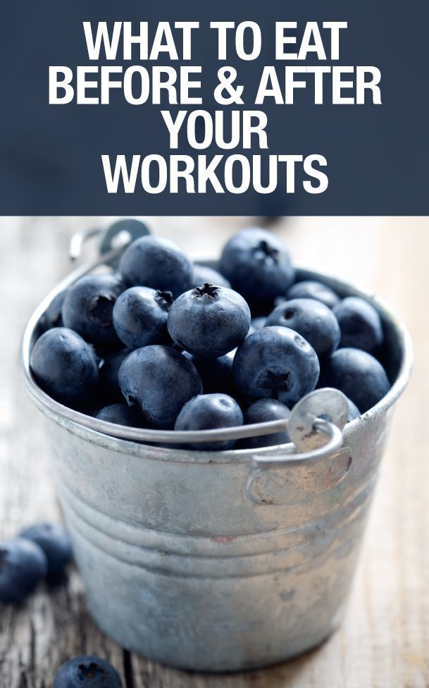 Most people probably intuitively know to eat something after a workout. But what about before?
