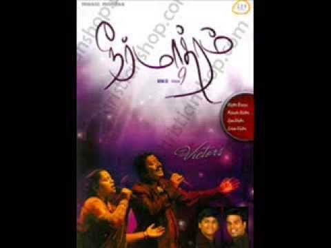 Neer Maathram Vol 9 All songs - Tamil Christian Song - YouTube