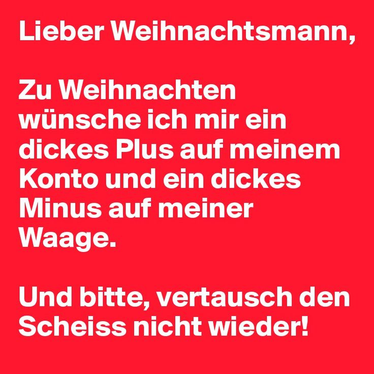 #Christmas #Boldomatic #Sprüche