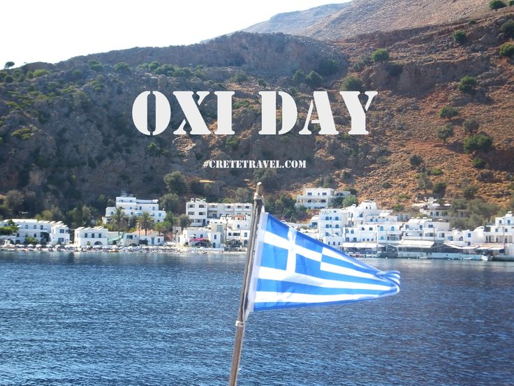#OXI #Day - 28th Of October National Day of Greece! Read More on our #Blog: http://www.cretetravel.com/blog/story/28th-of-october-national-day-of-greece-oxi/