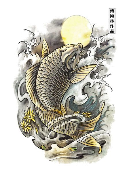 Koi Fish Tattoo Flash Designs. Top quality high resolution color design, with…
