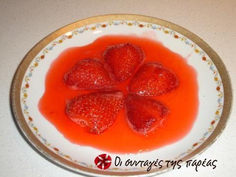 Γλυκό Φράουλα #sintagespareas