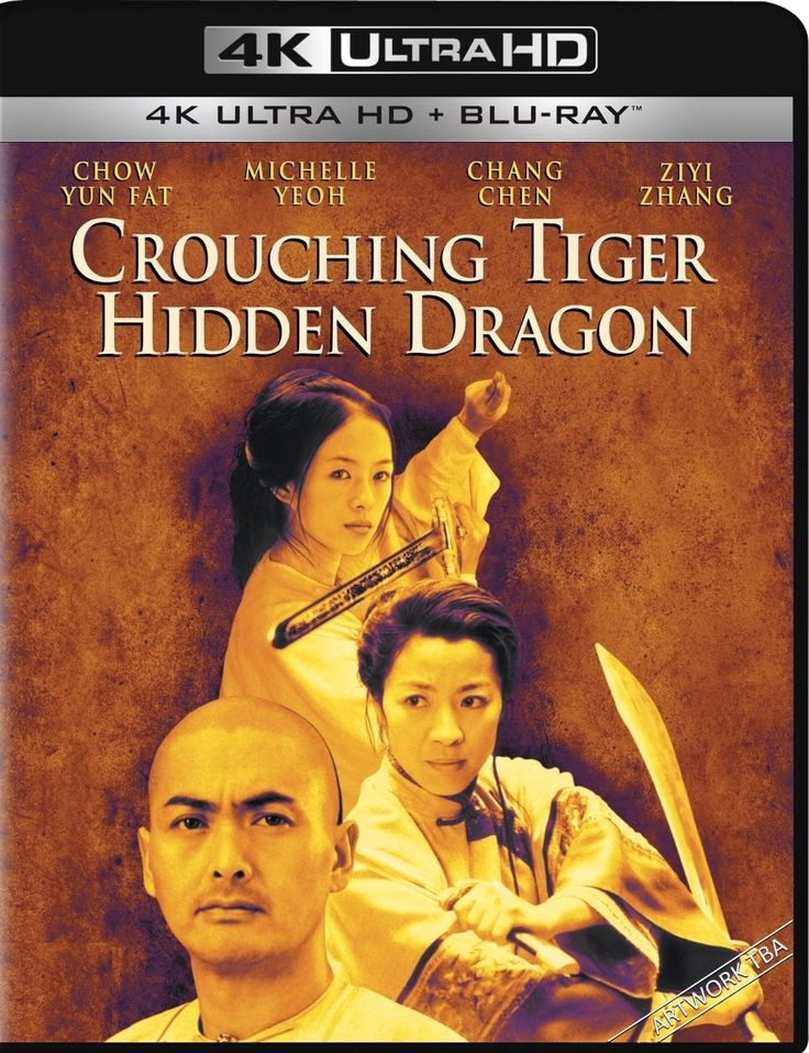 the idea of mencius in the film crouching tiger hidden dragon Chow yun-fat's crouching tiger, hidden dragon,  they followed the teachings of confucius and mencius when they  it also represents the idea that yin.