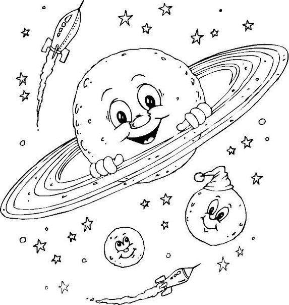Раскраска «Планеты и звезды»