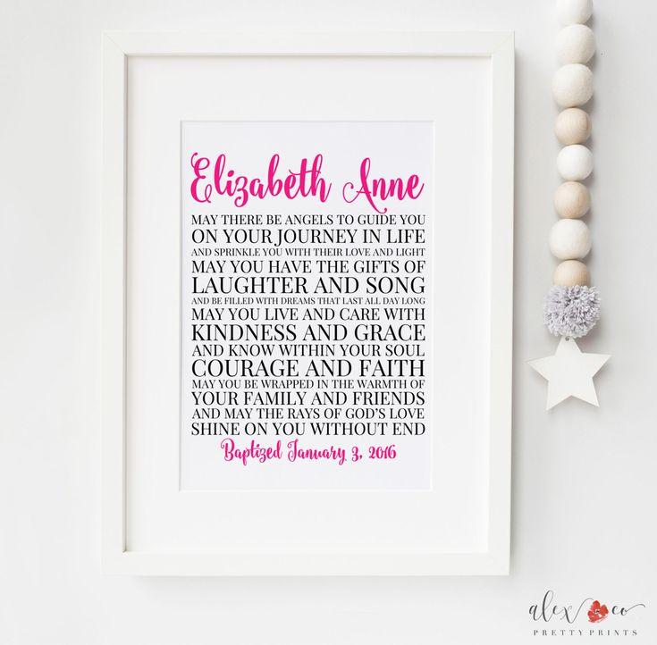 Baptism Gift. Baby Dedication Gift. Baby Christening Gifts. Baptism Art. Baptism…