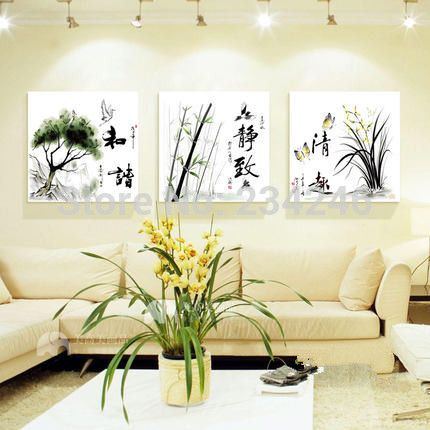 Mom Bedroom Art:  Find More Painting & Calligraphy Information about 3 Panel Canvas Art Chinese Words Painting for Bedroom Wall Picture on Canvas for Office Schoolroom Home Decor Wall Prints,High Quality art prints and paintings,China painting gouache Suppliers, Cheap art deco oil painting from The Arts Road on Aliexpress.com