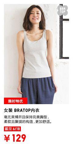 首页-优衣库官方旗舰店-天猫Tmall.com