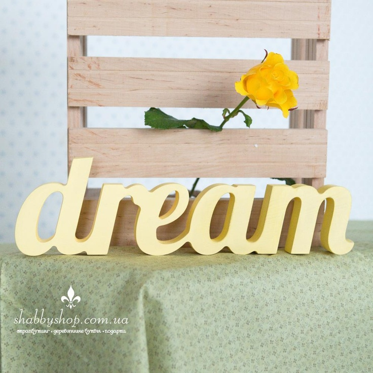 wooden letters, деревянные буквы