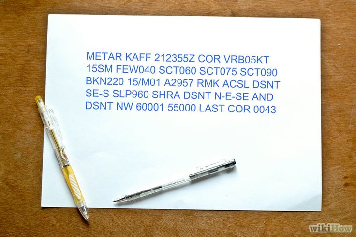 how to read metar uk