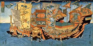 Xu Fu's first expedition to the Mount of the immortals. By Utagawa Kuniyoshi.