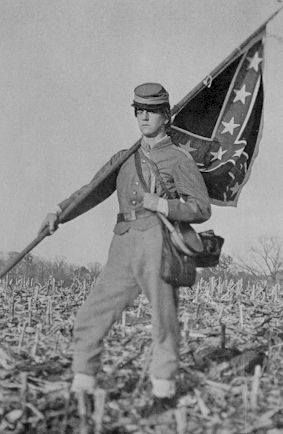 Rare photo of a Confederate Standard Bearer