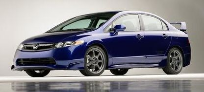 2008 Honda Civic Owners Manual – Comfortable, smartly made and obtainable in a wide variety of designs, the 2008 Honda Civic collections the bar for the small car sector. A new Mugen Si toned degree debuts for the 2008 Honda Civic sedan. It's comparable to the regular Si sedan but...