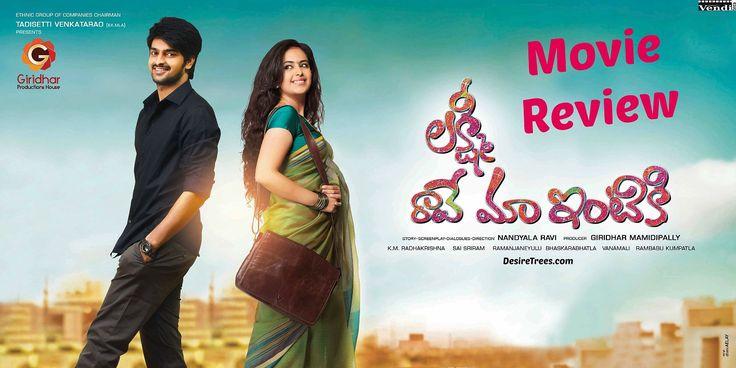 Lakshmi Raave Maa Intiki Review and Rating starring Naga Shourya, Avika Gor. Directed by Nandyala Ravi, box office collections Critics rating