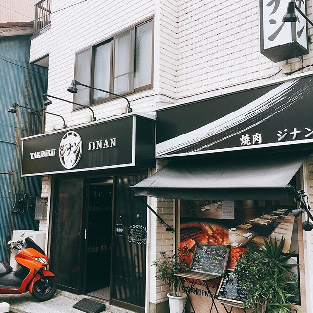 . 今日は川崎市にある「YAKINIKUジナン」焼肉ディナーに行ってきました😆‼️ . 外観店内ともに✨お洒落✨なお店でお店の方もとってもフレンドリー🎶😊🎶 新鮮で上質なお肉は『絶品』の一言‼️和牛上ハラミは是非食べてもらいたい逸品です🌟魚介も野菜も鮮度を大事にしているので何を食べてもおいしい😋💯 . HPで最新情報も随時更新しているので是非チェックして見て下さい💡お問い合わせはこちらから🎵 . ☎︎0447898413 神奈川県川崎市中原区丸子571-13 ミヤタマンション 1F 最寄り駅 JR南武線 平間駅より徒歩6分✨ . . . #YAKINIKUジナン #神奈川県#川崎市 #平間駅 #焼肉#肉 #カルビ#ハラミ #厚切り上タン塩 #女子会 #宴会 #グルメ #おすすめ #肉スタグラム #japan #yakiniku #wagyu #meet#bbq #food#steak #delicious #yummy #likeforlike#f4f #japanesefood #foodporn #instafood #instagood