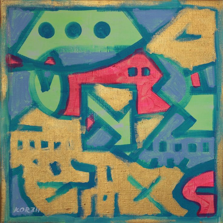 KORZH Taras, Watermelon Mint on the windowsill, 2016, Acrylic on canvas, 50 x 50
