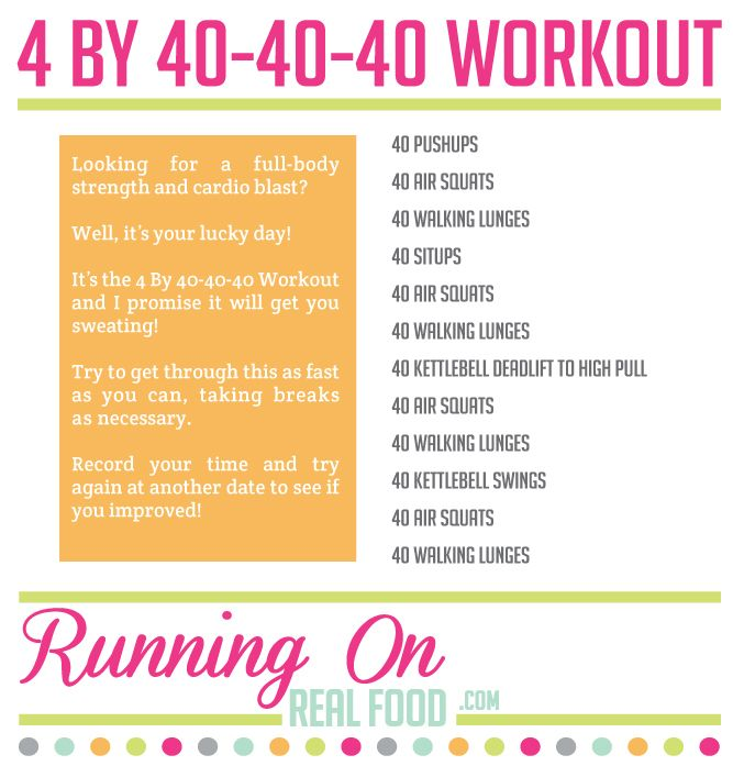 Printable Cardio Workouts: Full-Body Strength Straining