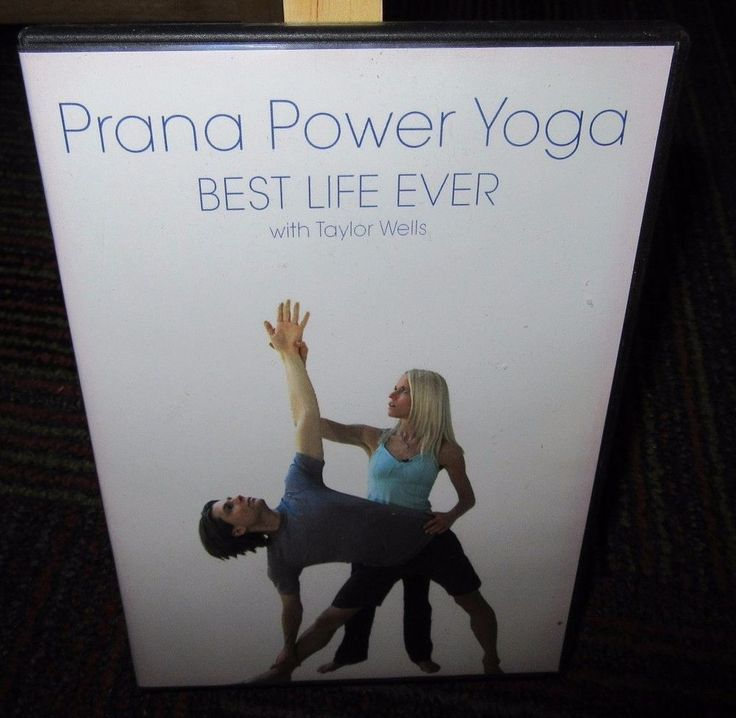 PRANA POWER YOGA DVD, BEST LIFE EVER WITH TAYLOR WELLS, EUC