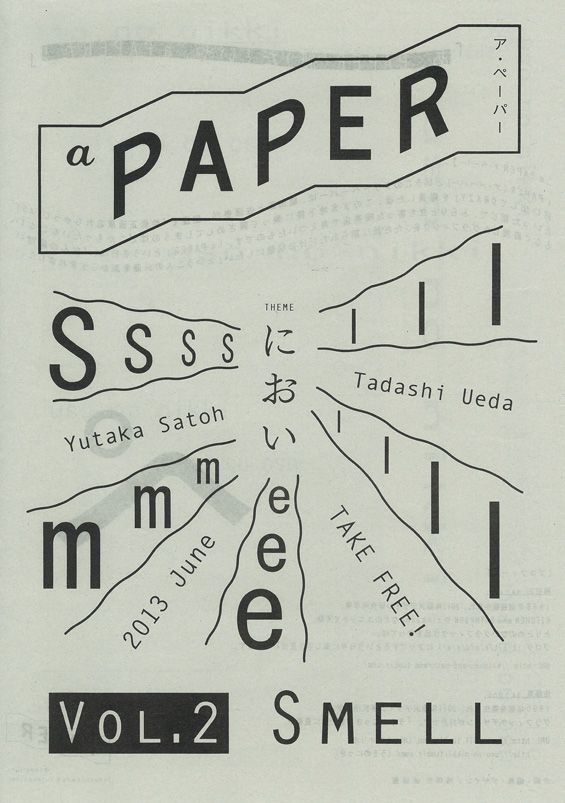 a PAPER Vol.2 on Behance