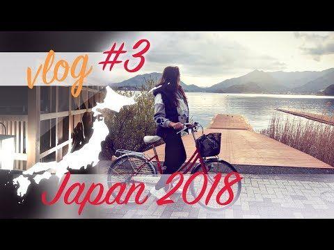 Japan'18 – #3 Fujikawaguchiko, Mt. Fuji, RYOKAN …