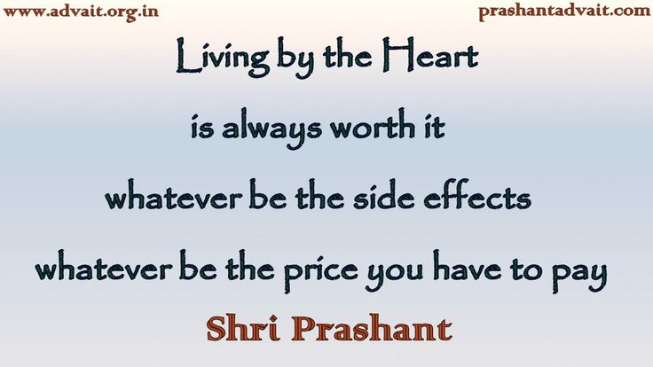Living by the Heart is always worth it whatever be the side effects whatever be the price you have to pay. ~ Shri Prashant #ShriPrashant #Advait #heart #suffering #mind #source Read at:- prashantadvait.com Watch at:- www.youtube.com/c/ShriPrashant Website:- www.advait.org.in Facebook:- www.facebook.com/prashant.advait LinkedIn:- www.linkedin.com/in/prashantadvait Twitter:- https://twitter.com/Prashant_Advait