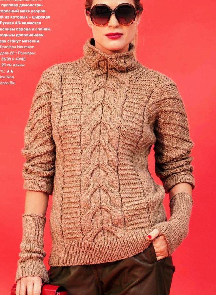 Вязание пуловера модель 2018