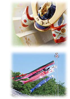 端午の節句と五月人形|一般社団法人日本人形協会