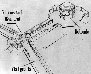 The Galerius Complex is located in the heart of the Roman Thessaloniki. It was built on a straight axis ranging from the North to the South including buildings like the Rotonda, the Triumphant Arch (Kamara), the Palace, the Octagon and the Hippodrome.