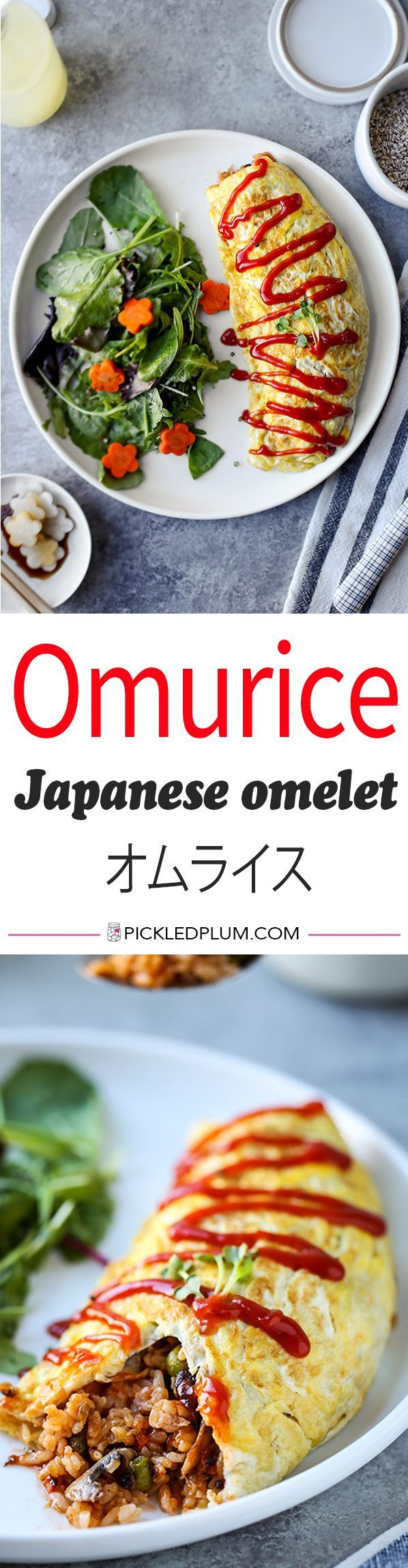 This Omurice Recipe is Japanese comfort food at its best. You can't go wrong with fried rice served inside a fluffy omelette! 20 minutes, start to finish. Japanese recipes, easy japanese recipe, homemade, omelette, fried rice | pickledplum.com