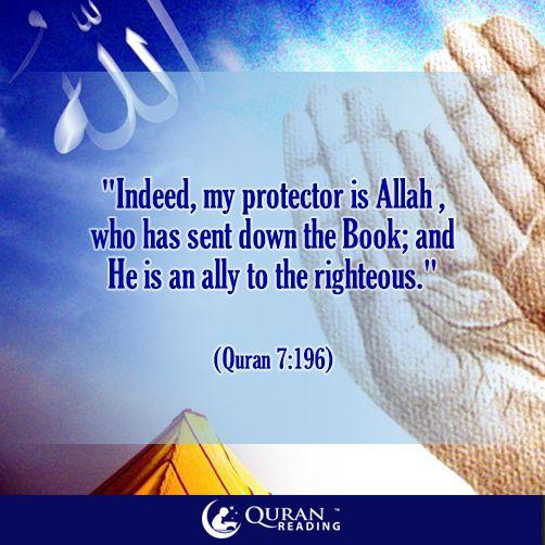 #Pray #Supplication #Quran #Protection