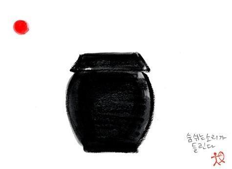 네잎클로버 - 정혜신의 그림에세이, 일백예순세번째 :: 더 홀가분