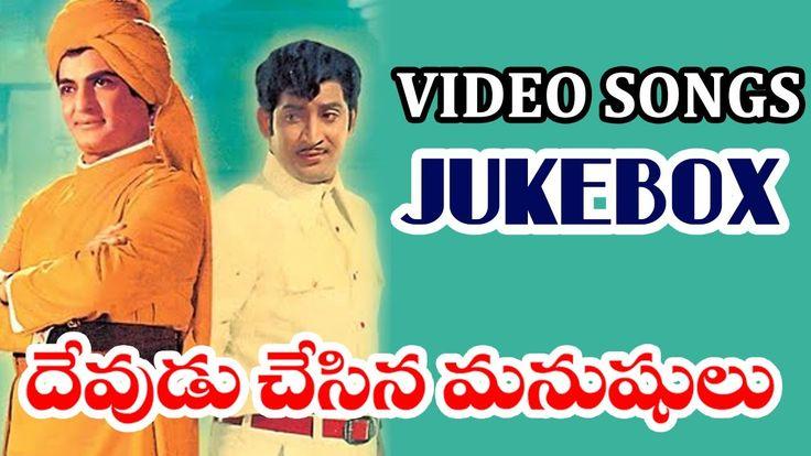 Watch Devudu Chesina Manushulu Telugu Movie Video Songs Jukebox || N.T.R, Krishna || Shalimarcinema Free Online watch on  https://free123movies.net/watch-devudu-chesina-manushulu-telugu-movie-video-songs-jukebox-n-t-r-krishna-shalimarcinema-free-online/