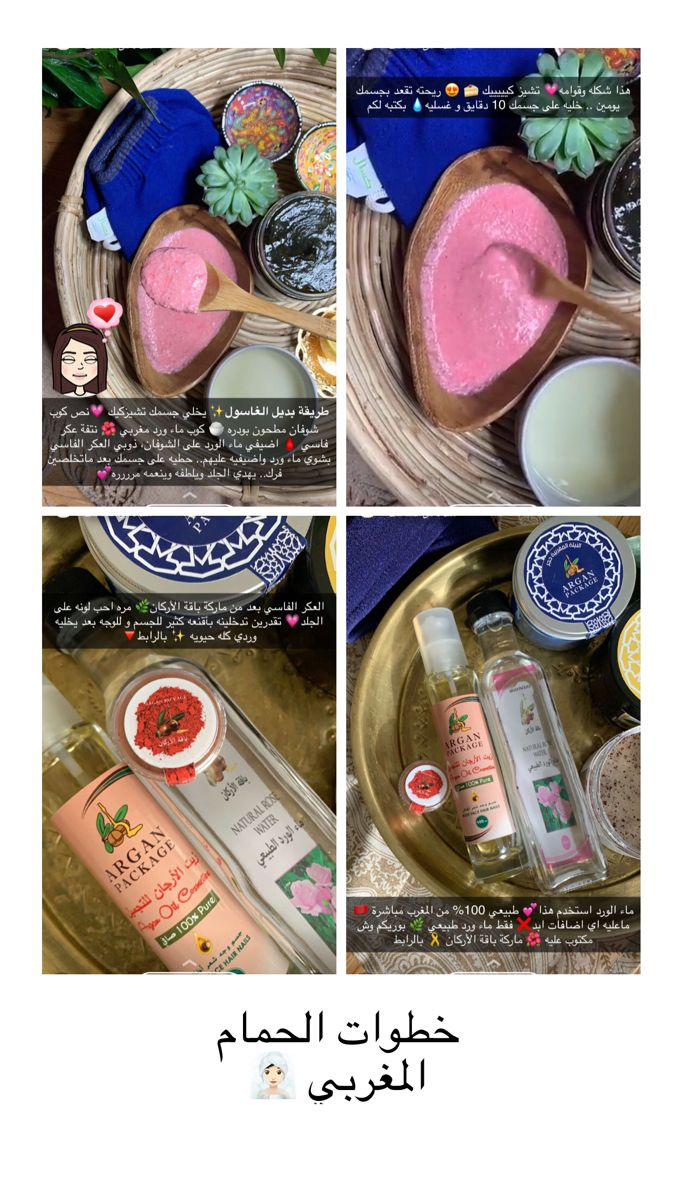 Pin By Mariam Amr On Recipes Skin Care 10 Things Photography Poses
