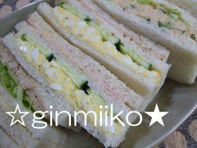 基本のサンドイッチその1~卵サンド編~